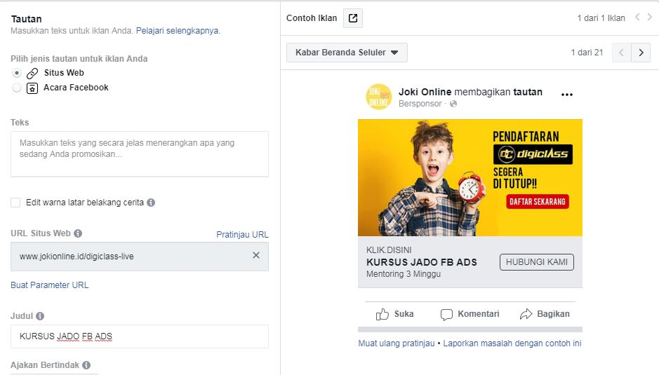 Menu tautan facebook